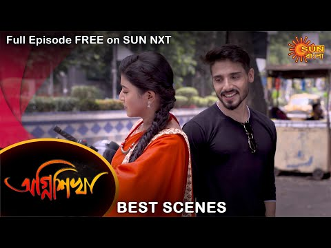 Agnishikha - Best Scene | 18 August 2021 | Full Ep FREE on SUN NXT | Sun Bangla Serial