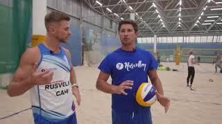 Верхняя передача в пляжном волейболе.