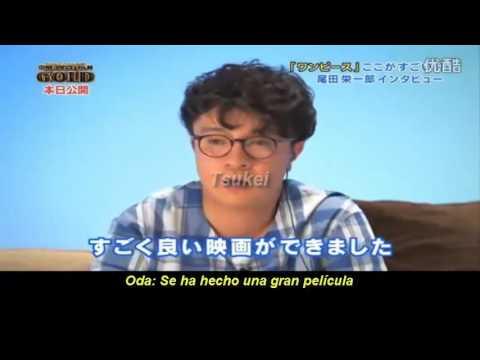 Entrevista Eiichiro Oda One Piece Film: Gold 2016 (Sub Español)