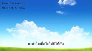 มาทำไม (เจอาร์-วอย feat.ราฟฟี่)