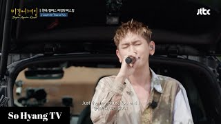 Crush (크러쉬) - Just The Two Of …
