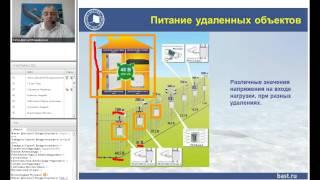 видео ИБП и стабилизаторы напряжения Теплоком и Skat для газовых котлов – технические характеристики оборудования Бастион