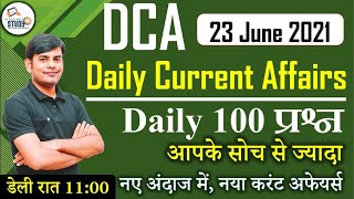 23 June 2021 Current Affairs in Hindi | Daily Current Affairs 2021 | Study91 DCA By Nitin Sir