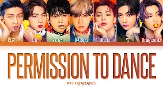BTS Permission to Dance Lyrics (방탄소년단 Permission to Dance 가사) [Color Coded Lyrics/Eng]