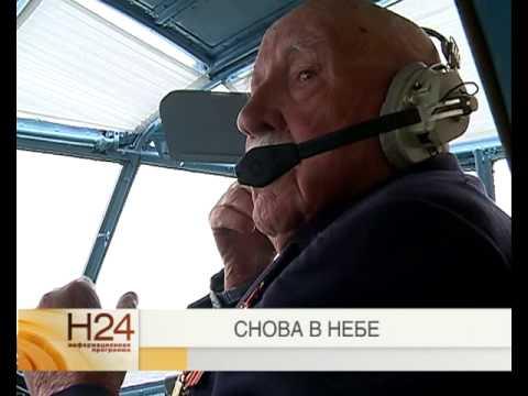 97-летний ветеран сел
