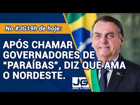 Bolsonaro diz que ama o Nordeste  - Jornal da Gazeta - 23/07/19