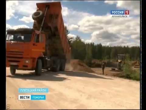 В регионе приступили к реконструкции трассы Брин-Наволок - Плесецк