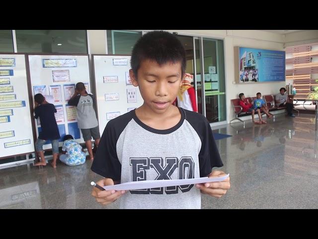 ตะลุยคำราชาศัพท์ Ep.1 video by Waraporn Chaijaree present