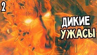 Metal Gear Solid 5: The Phantom Pain Прохождение На Русском #2 — ДИКИЕ УЖАСЫ