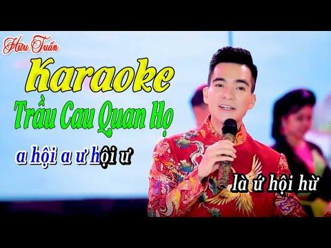 Karaoke Trầu Cau Quan Họ Beat Chuẩn(Full HD) || Hữu Tuấn & Bùi Thúy