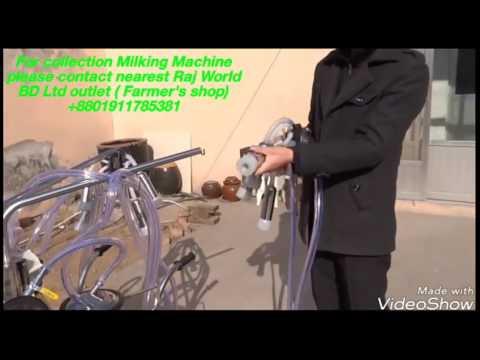 Milking Machine +8801911785381