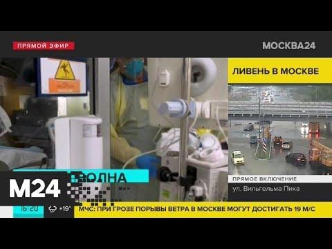 Глава ВОЗ заявил, что пандемия коронавируса в мире усиливается - Москва 24