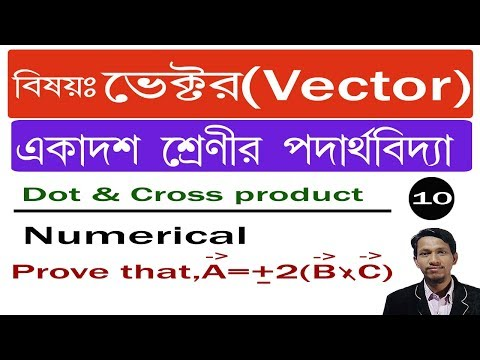 Coulomb's Law, Permittivity, Dielectric Constant, Physics for 12th ISC & CBSE Board, JEE-NEET from YouTube · Duration:  27 minutes 30 seconds