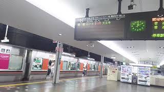 大阪駅 大阪環状線 外回り最終列車の様子