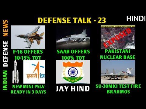 Indian Defence News,Defense Talk,F16 vs Gripen,Gripen offer 100%TOT,isro mini PSLV,Brahmos 2,Hindi