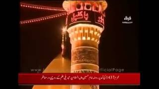 Live Karbala Muhrram 1439 Flag Changing Ceremony Shrine Hazrat Imam Hussain