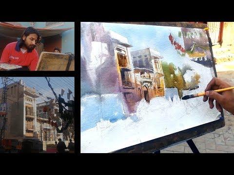 Old Lahore in Watercolor, cityscape painting tutorial for beginners in urdu hindi