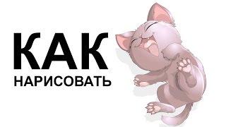 Рисунки котят карандашом. КАК поэтапно НАРИСОВАТЬ КОТЕНКА(Как нарисовать котенка поэтапно карандашом для начинающих за короткий промежуток времени. http://youtu.be/Z0AOSBO5XZM..., 2015-06-26T12:42:43.000Z)