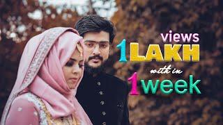 Kerala Muslim wedding highlights 2019 | WALEED AND SHAHANA