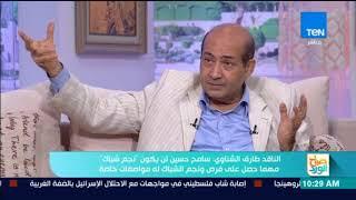 الناقد طارق الشناوي: عادل إمام نجم بالأرقام لأكثر من 4 عقود لكنه ليس الأكثر موهبة بين ممثلي جيله