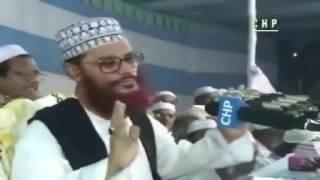 Tafseer Mahfil   Delwar Hossain Sayeedi at  Bogra 2006 Day 2 End Full