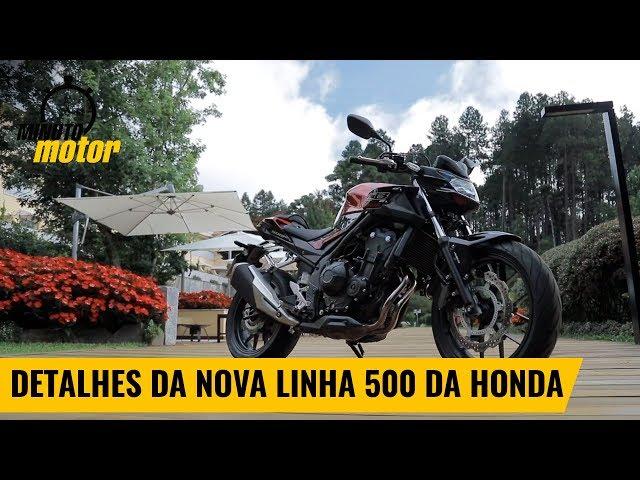 Confira todos os detalhes da nova linha 500 da Honda