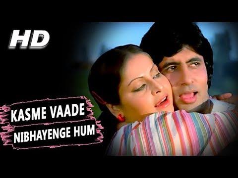 Kasme Vaade Nibhayenge Hum| Kishore Kumar, Lata Mangeshkar | Kasme Vaade Songs | Amitabh Bachchan