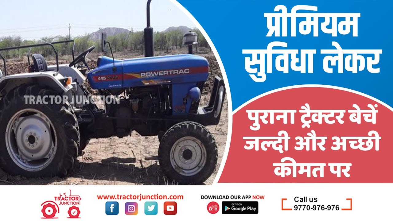 How to Buy/Sell Used Tractor at Best Price with Tractor Junction Premium Listing- Hindi