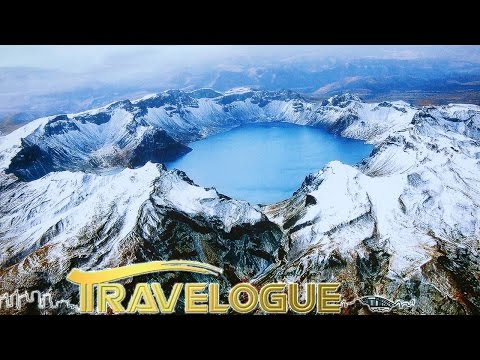 Travelogue— Changbai Mountains: 26 °C Summer 08/06/2016 | CCTV