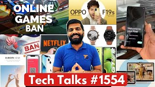 Download Tech Talks #1554 - Online Gaming Ban, Throw Away Chinese Phones, Xiaomi Civi, Pixel 6 Hands On,iOS15
