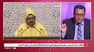 منار اسليمي: الخطاب الملكي نبه الحكومة