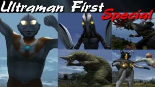Ultraman PS2 (Story Mode) Compilation HD
