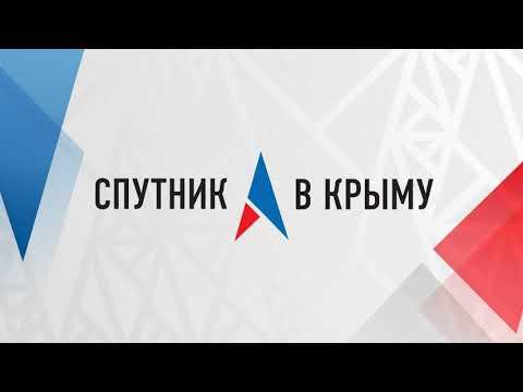 Переименование улиц Крымской столицы: история и примеры