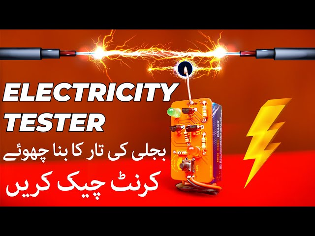 How to make PCB | NON Contact Voltage Tester ⚡ AC Voltage Detector ⚡ Voltage Detector Pen
