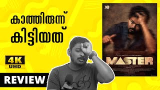 Master Review by Unni Vlogs | Vijay | Vijay Sethupathi | Lokesh Kanakaraj