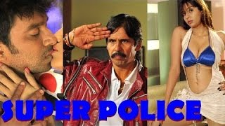 Video Super Police | Kannada Full Action HD Movie 2015 | Thriller Manju, Swathi | Latest Kannada Film download MP3, 3GP, MP4, WEBM, AVI, FLV Desember 2017