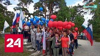 В Чувашии День России отметили квестом на сплочение - Россия 24 