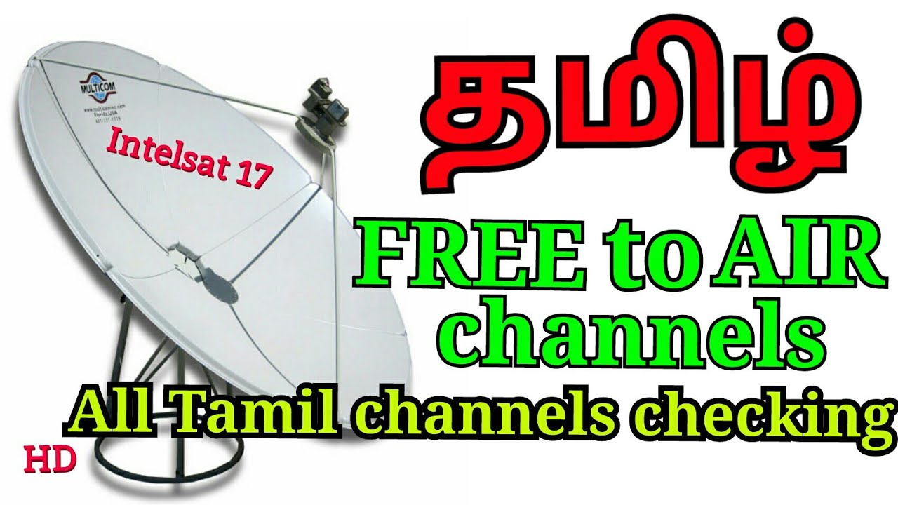 All Free to air Tamil channels checking Intelsat 17 frequency and signal  checking - one by one check