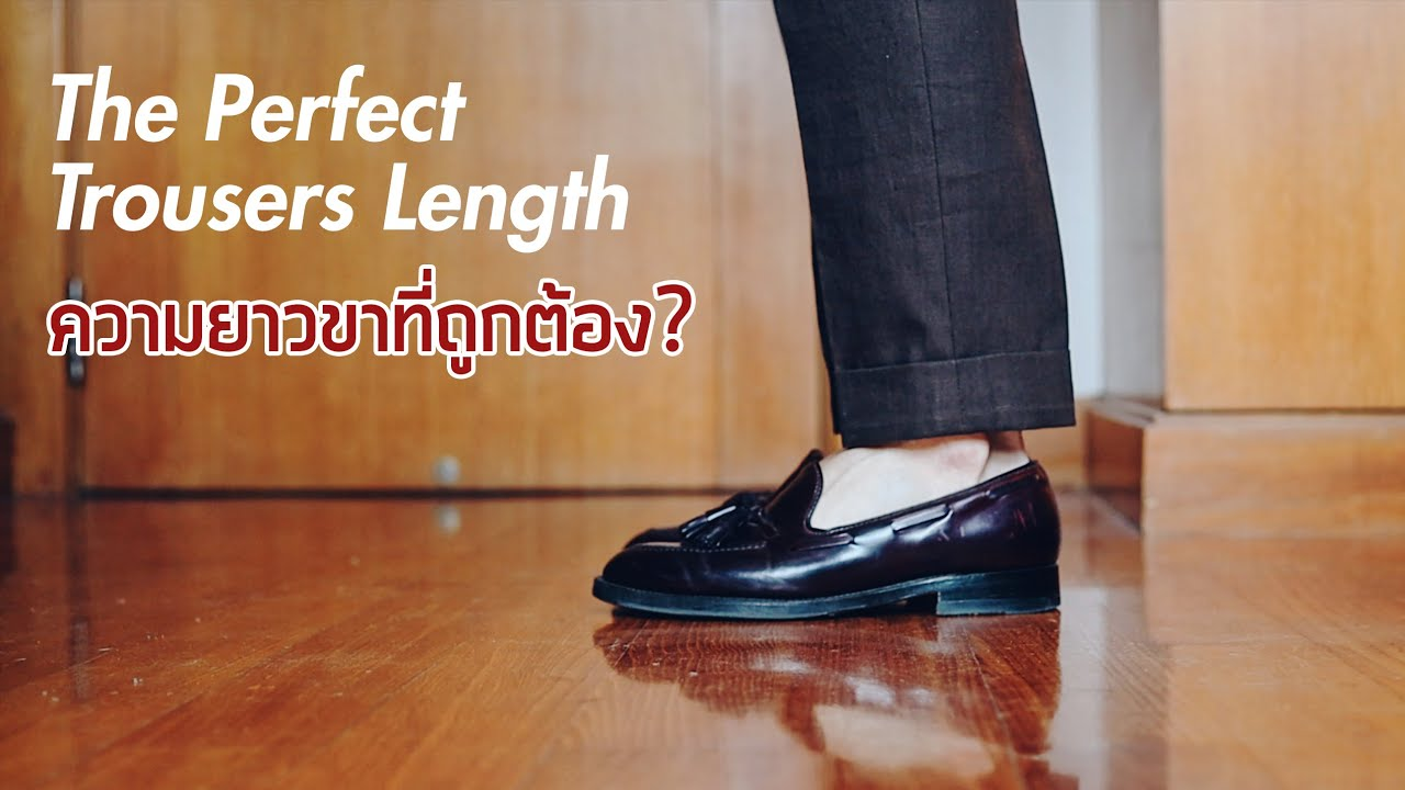 Can I Help You? EP.3 ขากางเกงที่ถูกต้อง ต้องยาวแค่ไหน?  | TaninS