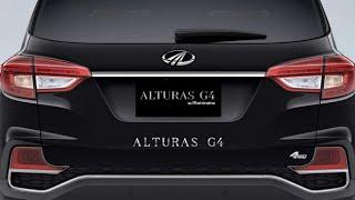 धाकड़ लुक के साथ आ रहा है Mahindra की इस सस्ती कार का नया अवतार !! Mahindra Alturas G4 ! जानिए फीचर्स
