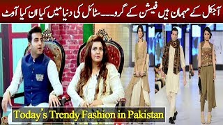 The Most Famous Fashion Designer Of Pakistan | Today's Time Pakistani Dresses Designs 2019 - 2020