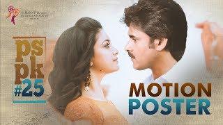 PSPK25 - Agnatha Vasi - Teaser | Pawan Kalyan  | Keerthy Suresh | Trivikram | Anirudh | Fan Made