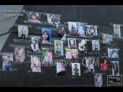 Памяти погибших детей Донбасса посвящается #101