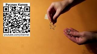 Бижутерия  Серьги в форме звездочек с мелким камнем. Посылка из китая.