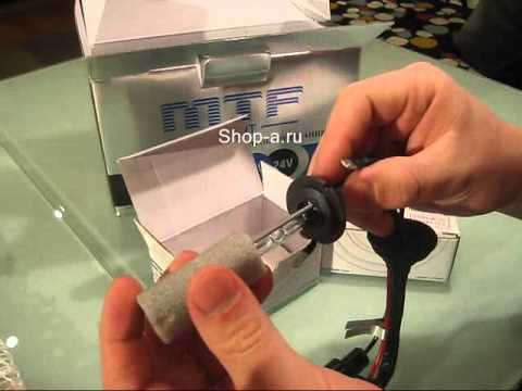 Комплект ксенона MTF slim H7