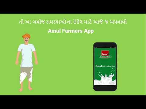 Amul Farmers App - Apps on Google Play