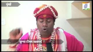 Download Hindi Video Songs - JambhulAkhyan