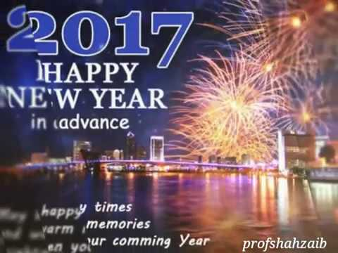 happy new year 2017 punjabi version profshahzaib