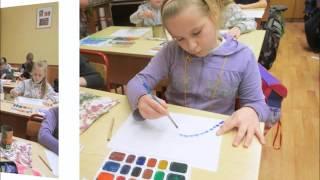 Урок изобразительного искусства 2 класс В