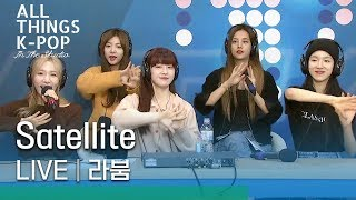 LABOUM(라붐) - Satellite 라이브 LIVE @All Things K-POP